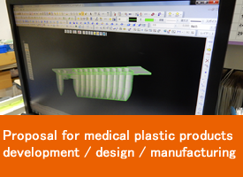Proposal for medical plastic products development / design / manufacturing